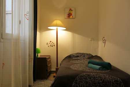 Cosy single room in the very centre of Ibiza Town - 伊比薩