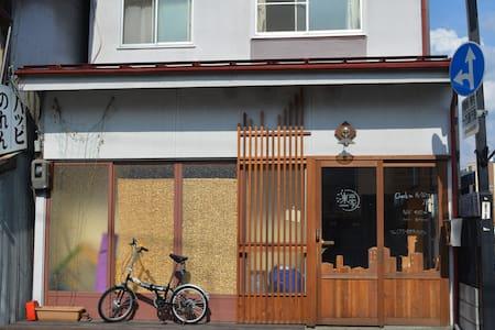ゲストハウス東家 男女混合ドミトリー - Matsumoto