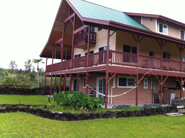 3Story Volcano Rain-forest Retreat (PrvtBdrm) - Kurtistown - House