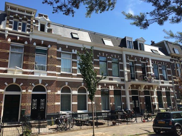 Luxury Home for 4 Nijmegen - Nijmegen - Huis