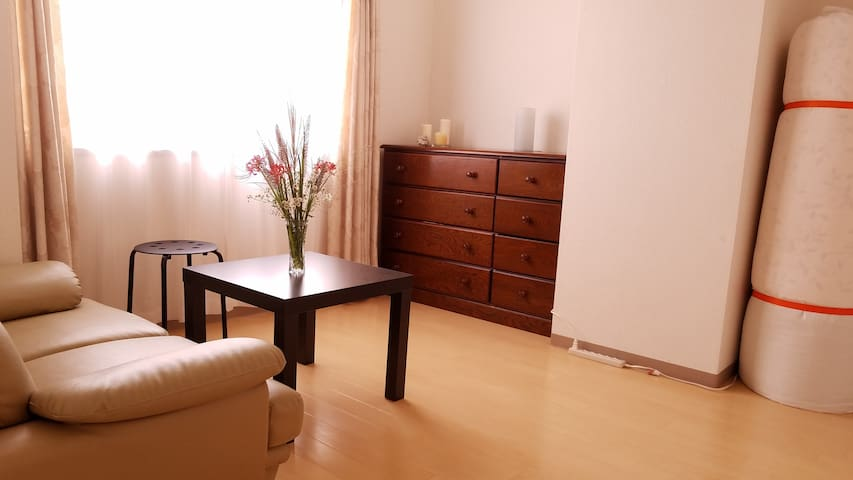 Orange Fuji room - Edogawa-ku - Wohnung