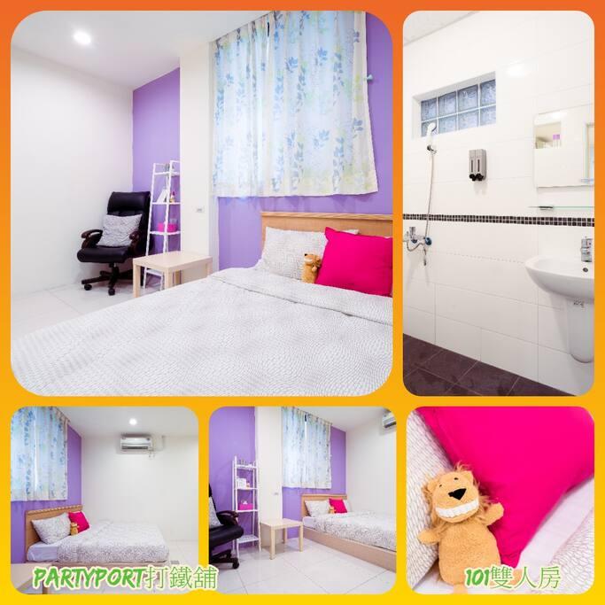101雙人房Double Room