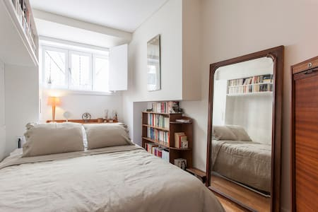 Charming and calme double room in the city center - Lisboa