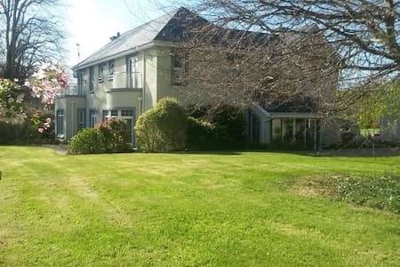 Private ensuite, 10/12 minutes walk from town 1/2 - Killarney