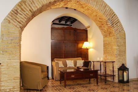 Casa Rey Briga - Apartamento en Centro Histórico - 阿尔科斯-德拉弗龙特拉 (Arcos de la Frontera) - 公寓