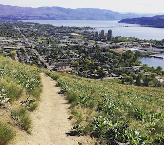 Downtown Kelowna - The Perfect Stay - Kelowna - House