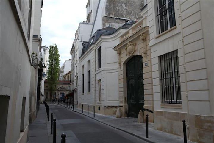 Petit Nid /Cosy nest in Saint Germain de Près/ - Paris - Leilighet