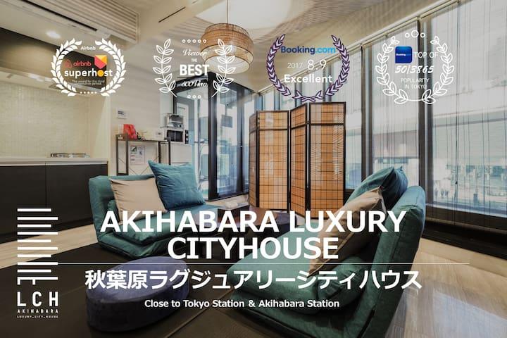 【Nuovo】Akihabara Luxury Cityhouse #501