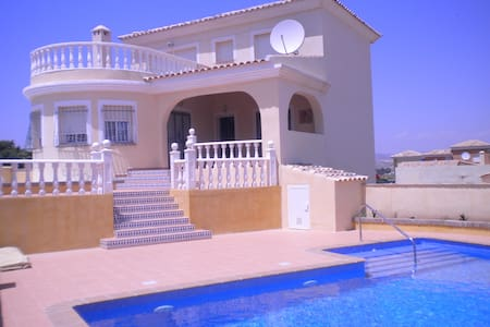 Detached Villa with own pool . - Turre