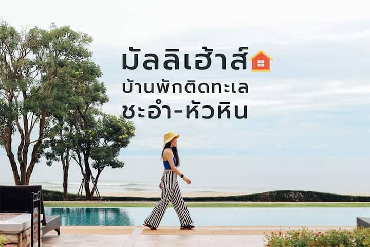 Munlihouse ChaAm HuaHin by sea with private beach