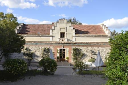 VINYARD HOTEL BOUTIQUE - Jerez