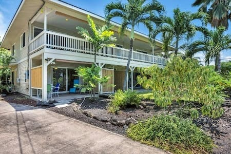 New Remodel!  Walk to White Sands!! - Kailua-Kona