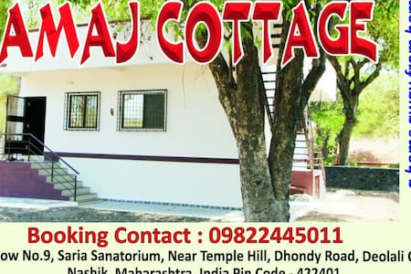 BAMAJ COTTAGE ....... a home away from home