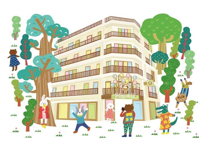 《全新合法旅店》台南市安平區☆樹屋文旅☆標準四人房
