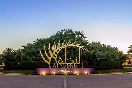 Al Nakhla Resort - Riyad - Daire