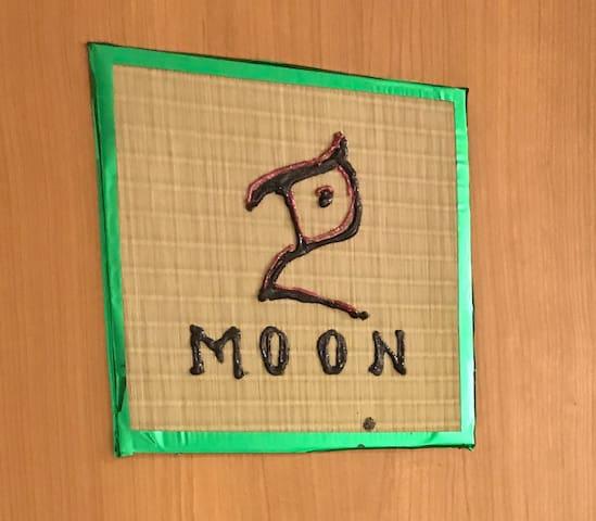 Wish HANA-MOON