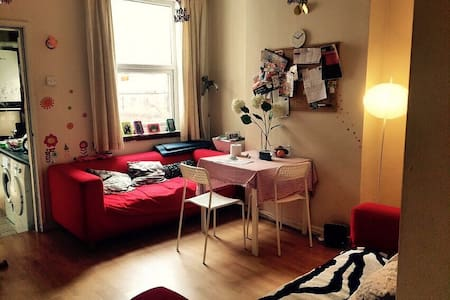Cosy room near UoB - Birmingham - Haus