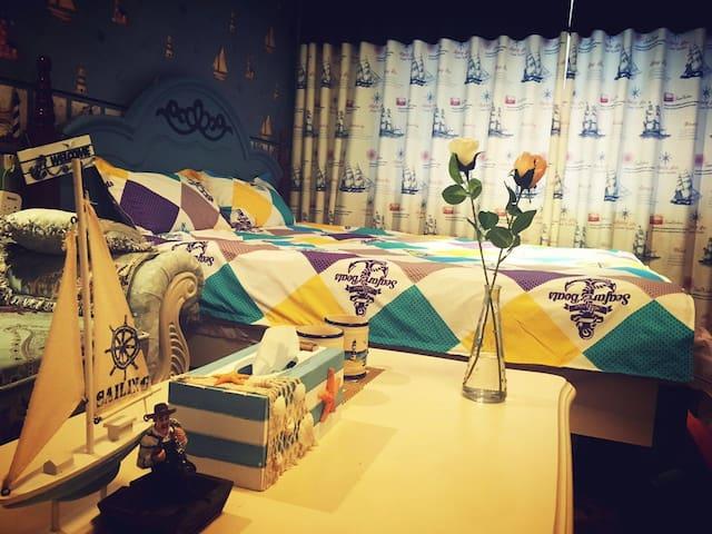 市中心万达广场地中海风情温馨一居室 - Yantai