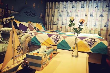 市中心万达广场地中海风情温馨一居室 - Yantai - Lejlighed