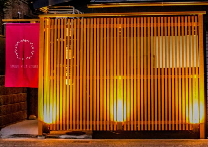 USJまで2駅5分 2階建貸切ダイニング吹き抜けの開放的な大人の和洋室 in SakuraVilla