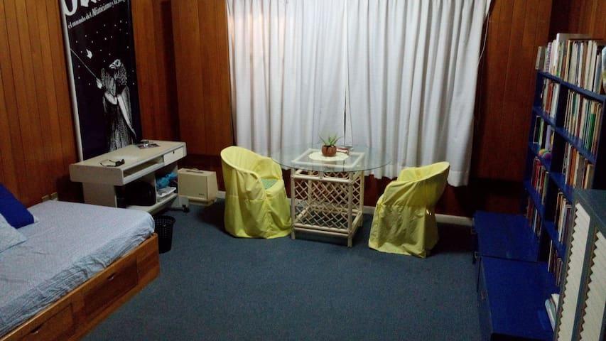 Habitación en residencial privada - Tuxtla Gutiérrez - House