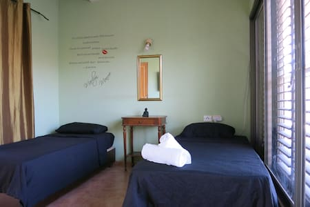 Twin Room with shared bathroom - Eilat - Villa