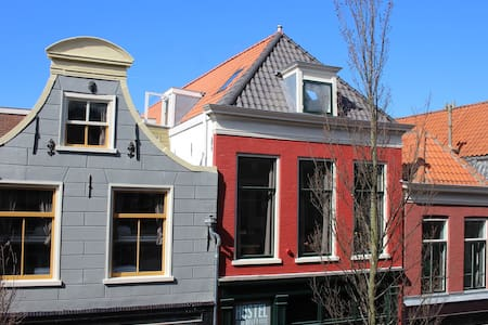 Hostel Delft, Private family room, 4 beds - Delft - Townhouse