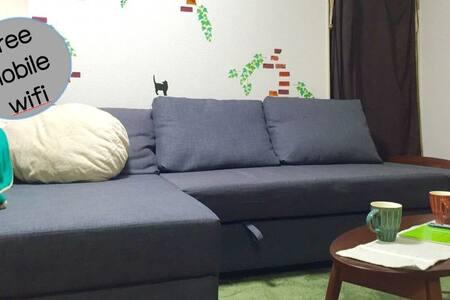 A_渋谷から1駅 Wifi付きです Momo's house - Setagaya-ku