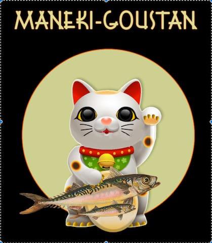 Le guide du Maneki Goustan