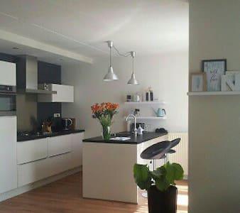 Brand new apartment in city centre of Den Bosch - 's-Hertogenbosch (Den Bosch, A Floresta do Duque)