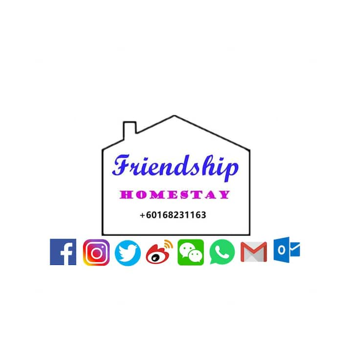 友谊民宿Friendship Homestay