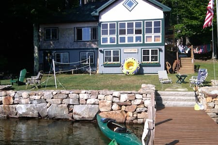 Great Cottage on Big Squam Lake available - Holderness