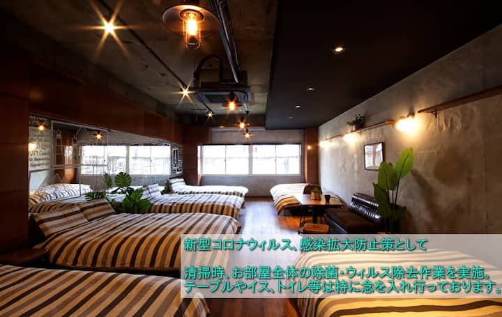 Guest House Re-worth Yabacho1 (1F)