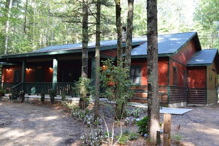Retreat Center on Beautiful Higgins Lake, 34 beds - Roscommon