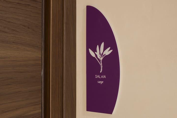 """Stanza Salvia - Agriturismo """"Casa di Anna"""""""