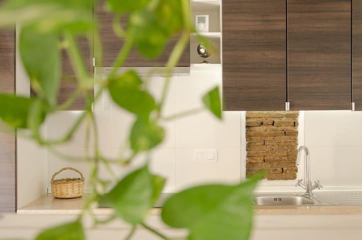 apartamento alhacaba - Granada - Daire