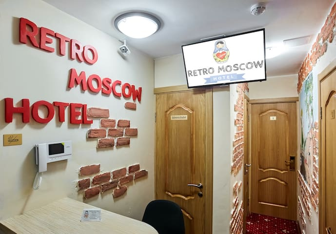 Private Room in the heart of Moscow