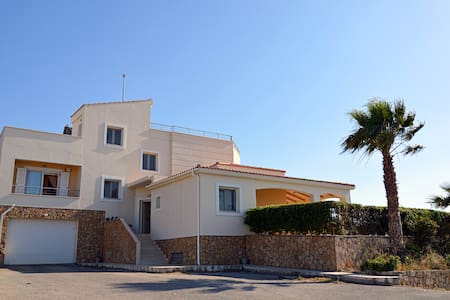 Villa with amazing view !! - Chania