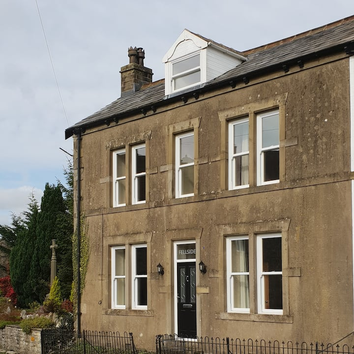 Cosy 4 bedroom House in Kettlewell