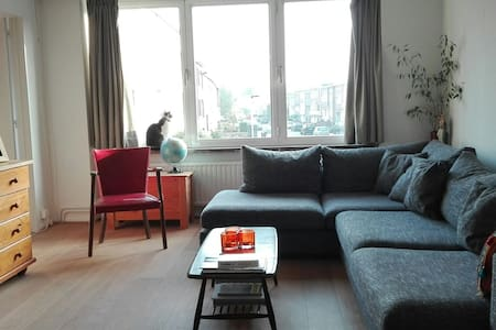 Cosy appartment with terras - Antwerpen