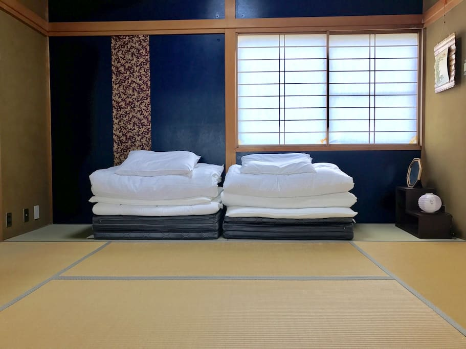 Japanese futon . Very cozy..