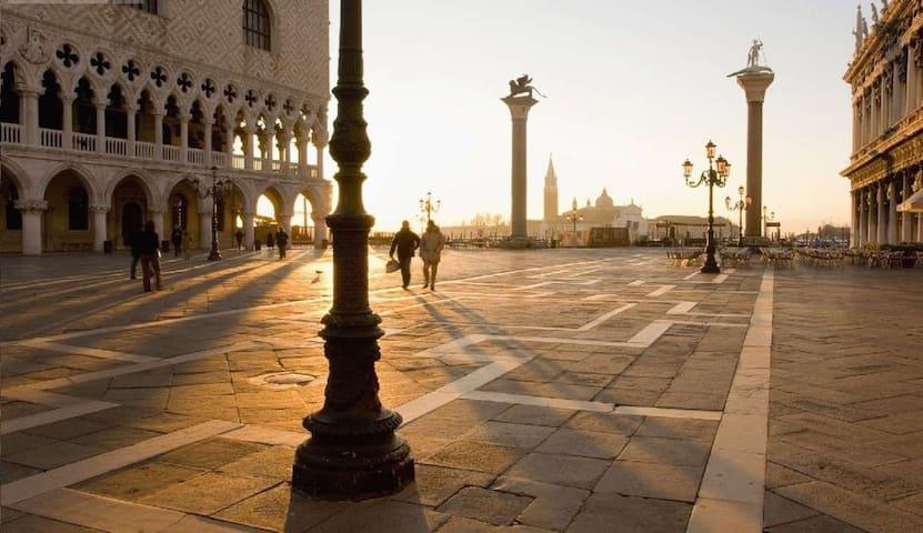 Appartamento San Marco - Wenecja