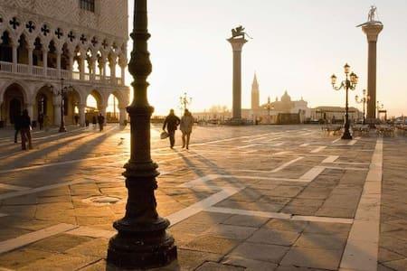 Appartamento San Marco - Venice - Apartmen