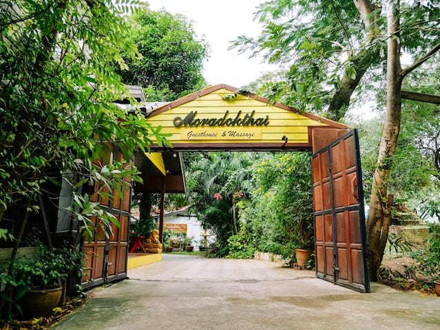 Moradok Thai Guesthouse and Hostel - Private Room3