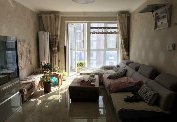 济南最干净的房子 - Jinan - Apartment
