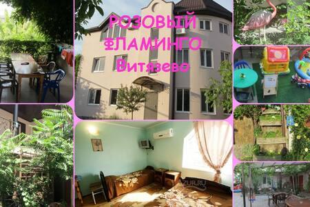 Гостевой дом у моря  918 380 1848 - Витязево
