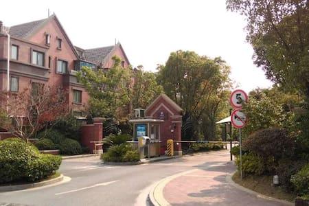 一号线地铁始发站边500米高档别墅区公寓,适合小伙伴、亲子全家 - Xangai