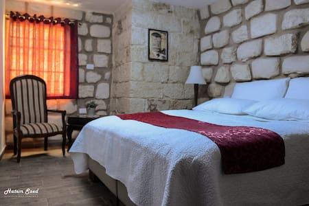Elbabour Room - Nazareth