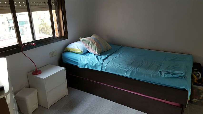 Habitacion privada C.C Heron City - Barcelona - Apartment