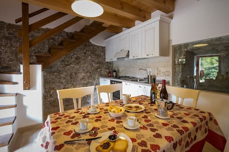 House Gjoel - a private corner for your relax - Forgaria Nel Friuli - Villa